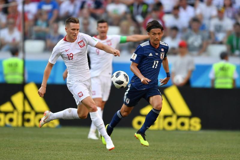 Mecz z Japonią